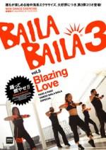 BAILA BAILA3