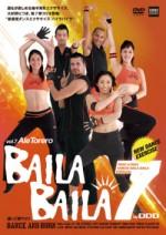 "BAILA BAILA vol.7 ""Ale Torero"""