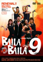"BAILA BAILA vol.9 ""Lonely Night"""