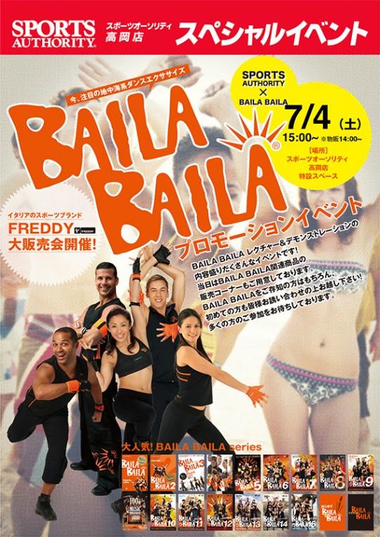 15_SPORTS AUTHORITYxBAILABAILA_event_TAKAOKA_2