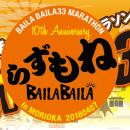 BAILA21&FREDDY_BANNER