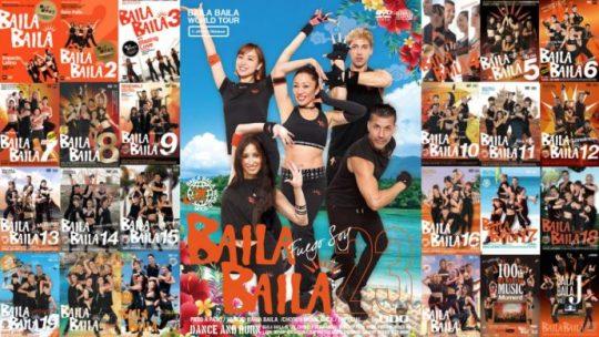 BAILA-BAILA23N-690x389