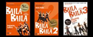 BAILA1-3