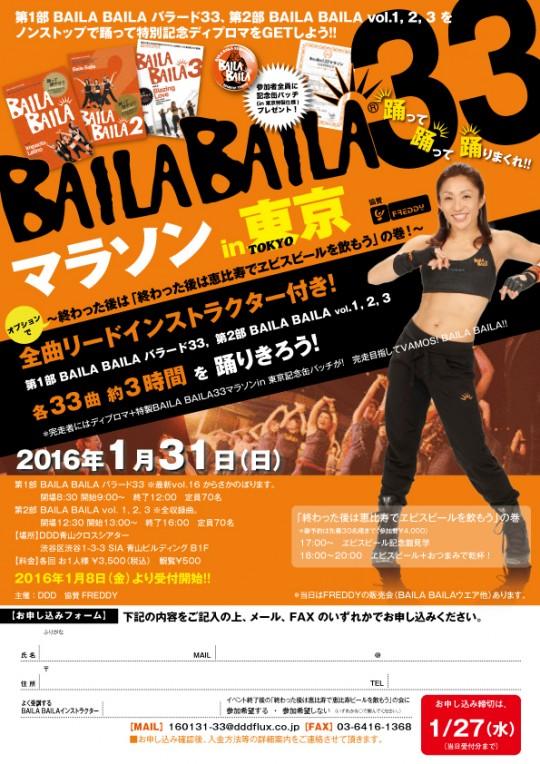 baila_33_20160131