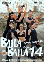 BAILA9_jacket