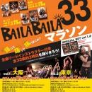 bailabaila33